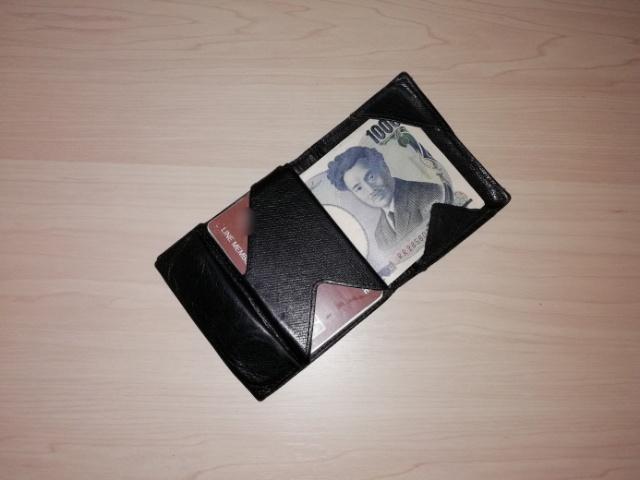 薄い財布の収納