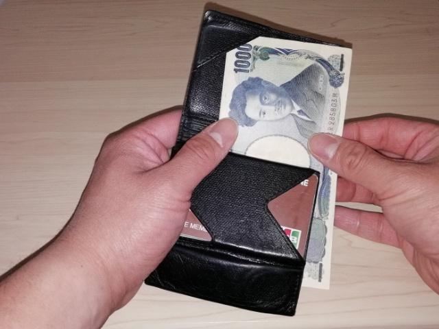 薄い財布の札入れ