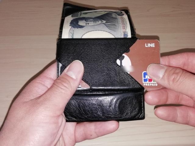 薄い財布のカード入れ