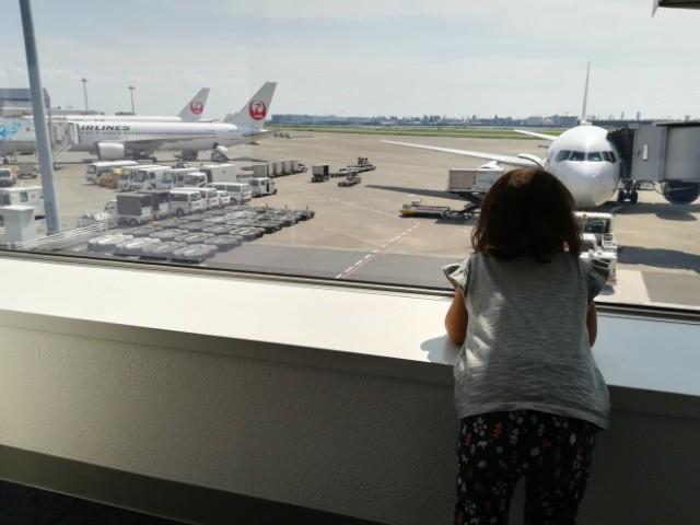 子供連れの旅行