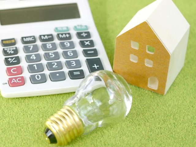 家計の節約