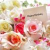 嫁ちゃんの誕生日