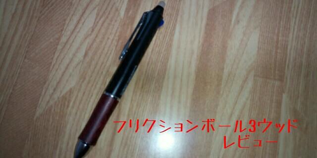 f:id:beed:20170204231201j:plain