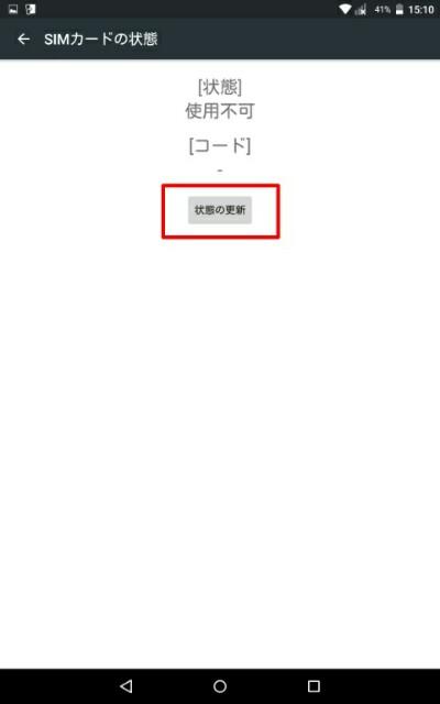 f:id:beed:20170514180503j:plain