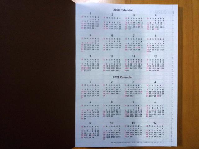 ロジカルダイアリー カレンダー